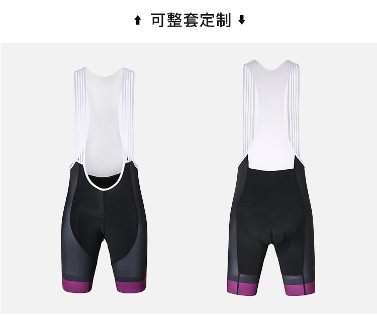 Santic森地客定制 春夏季骑行服短袖套装 竞赛版 女款